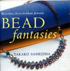 bead fantasies/Bead Fantasies Book